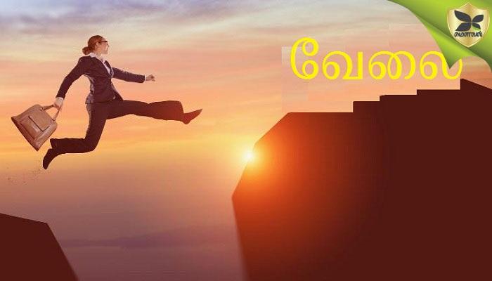 தமிழ்படித்து தமிழுக்கு சாதித்த உலக அறிஞர்கள்! ஆங்கிலம் படித்து ஆங்கிலத்திற்கு எதுவும் சாதிக்க முடியாத தமிழர்கள்