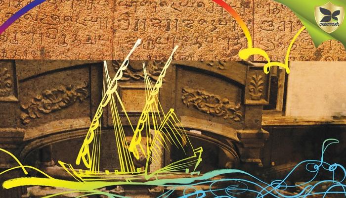 முன்னெடுத்தது வணிகம்- திணிப்பு அல்ல! உலகின் பொது மொழியாக நேற்று இருந்தது தமிழ். இன்று இருப்பது ஆங்கிலம்.