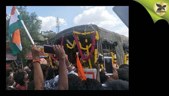 இந்தியாவிற்காக பலியான இராணுவ வீரர்களில் இருவர் தமிழத்தைச் சேர்ந்தவர்கள்! கார்குடி, சவலாப்பேரியில் மக்கள் கண்ணீர் அஞ்சலி