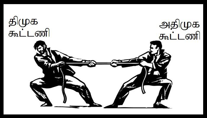 போட்டி- எந்தக் கட்சிக்கும் எந்த கட்சிக்கும், எந்தெந்த தொகுதிகளில்! தமிழகம், புதுசை நாடாளுமன்றத் தேர்தல்
