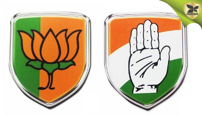 ஐந்து மாநில தேர்தல் முடிவுகள்: பாரதிய ஜனதா படுதோல்வி, காங்கிரஸ் சிறப்பான ஆரம்பம்